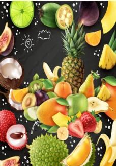各式手繪水果