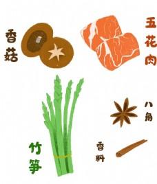 食物插畫香菇五花肉八角竹筍香料