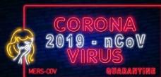 新冠病毒預防宣傳背景