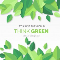 綠葉背景設計