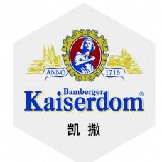 凱撒啤酒 kaiserdom