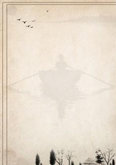 中國風字畫框背景