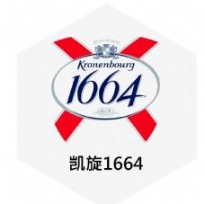 1664 進口啤酒