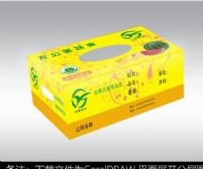 无公害蔬菜纸箱子包装