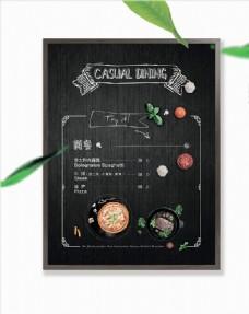 高端 質感 菜單 黑板 酒店