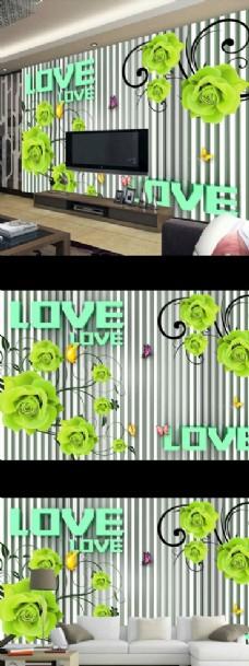 现代简约梦幻花朵时尚电视背景墙