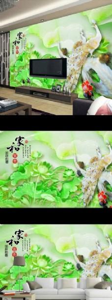 家和富贵玉雕孔雀电视背景墙