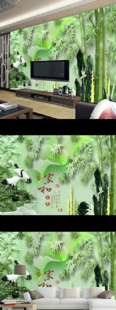 家和富贵玉雕竹子电视背景墙