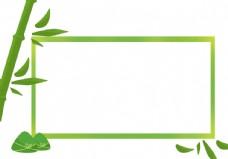 端午节粽子竹子边框免扣元素