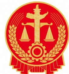 人民法院新院徽