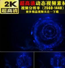 藍色粒子光效背景視頻素材