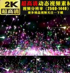 酷炫光线粒子舞台背景视频素材