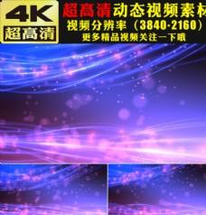 紫色光线光条粒子LED视频素材