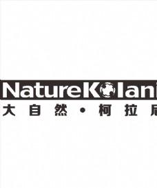 大自然 柯拉尼 LOGO 标志