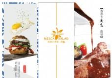 餐饮美食特色宣传单三折页
