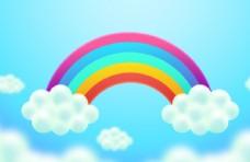 卡通兒童節精美彩虹橋