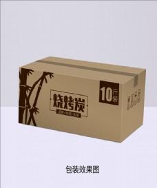 外箱包装 牛皮纸包装 包装设计