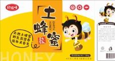 土蜂蜜包装