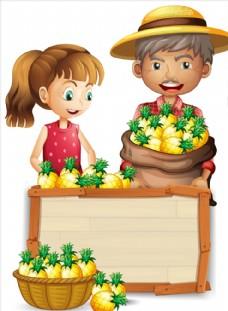 果蔬和儿童