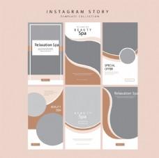 卡片背景简约设计图案