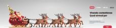 冬季圣诞节插画