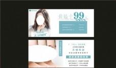 美妆优惠券 卡片