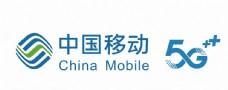 中国移动  5G