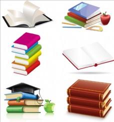 矢量书本学习元素