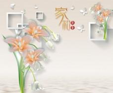 家和富贵 水晶花朵
