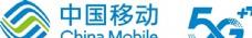 中国移动5G标志矢量图
