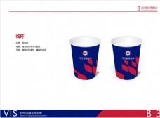 教育VI系统 VI 设计 纸杯