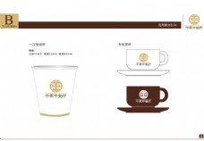 中式餐厅 VI VI设计 杯子
