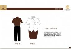 中式餐厅 VI VI设计 工装