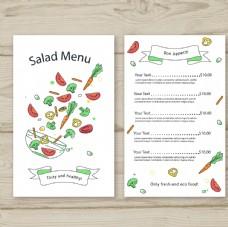 菜单模板设计