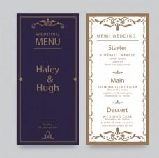 菜单海报模板