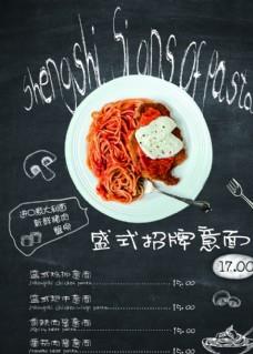 快餐菜单 家常菜 宵夜菜单 烤