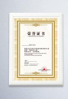 简约大气荣誉证书 (2)