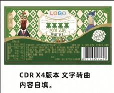 食品包装标签设计