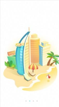 手机首页开机闪屏启动图酒店国际
