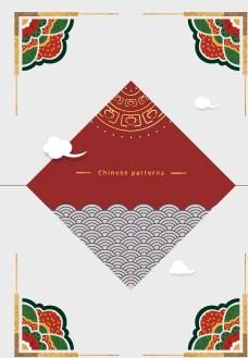 创意设计海报背景