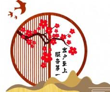 企业中式文化墙