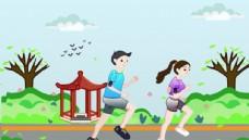跑步音乐插画