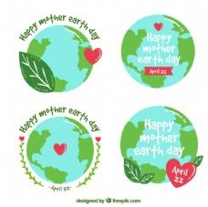 4款绿色世界地球日地球和爱心矢