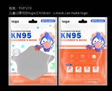 儿童口罩包装袋子