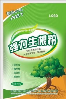 生根粉 农资园林塑料袋子