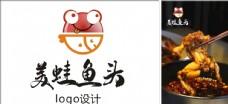 美蛙鱼头logo设计