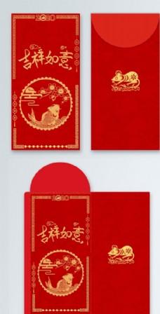 简约大气中国风红色鼠年红包