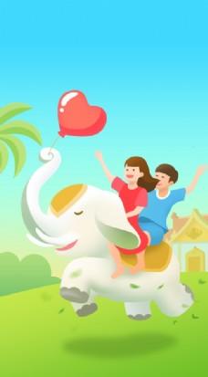 手机APP闪屏情侣爱心情人泰国