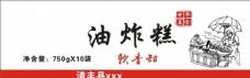 灌汤包  水饺   蒸饺  纸