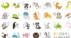 可爱早教动物儿童插画设计